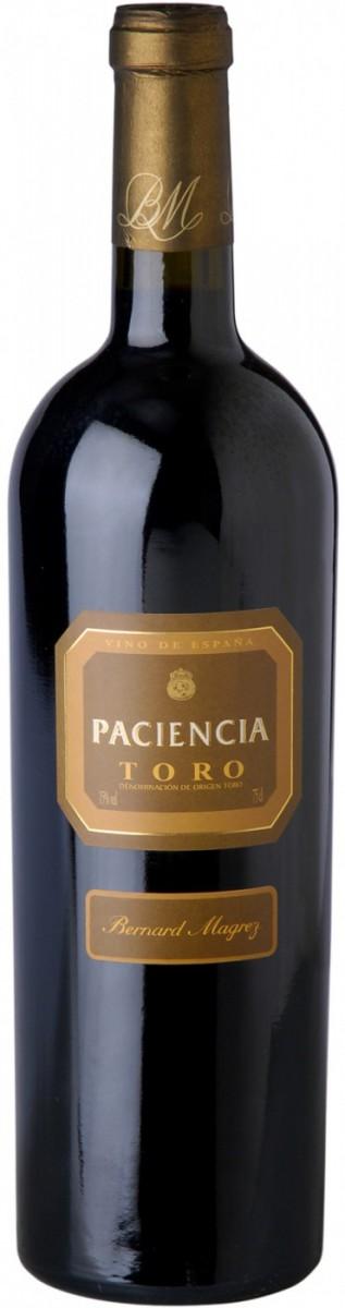 Paciencia, 2006