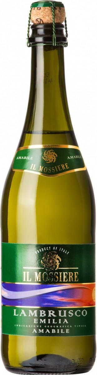 Игристое вино Morando,