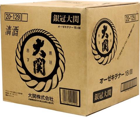 Ozeki, Sake Ginkan, 18 л